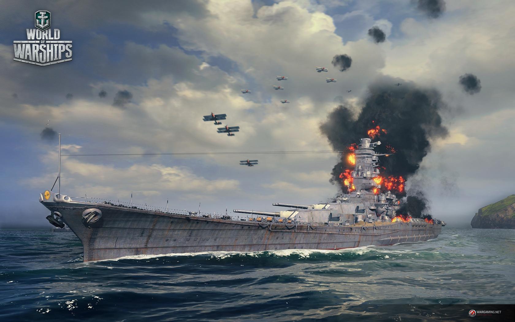 Fast Track To Yamato