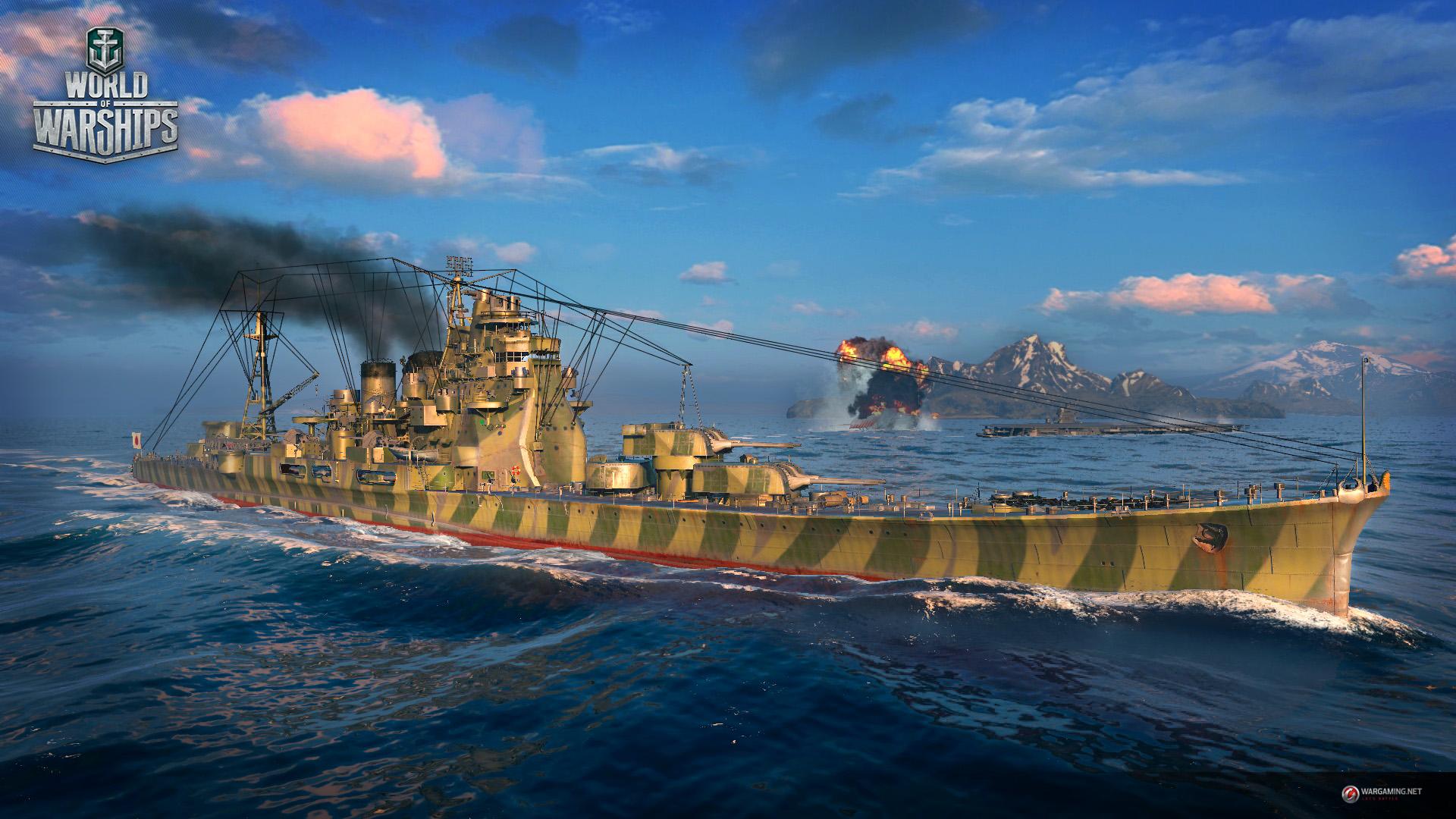 Premium Spotlight Atago World Of Warships