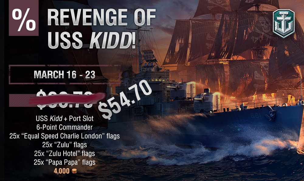 World of warships server temporarily unavailable