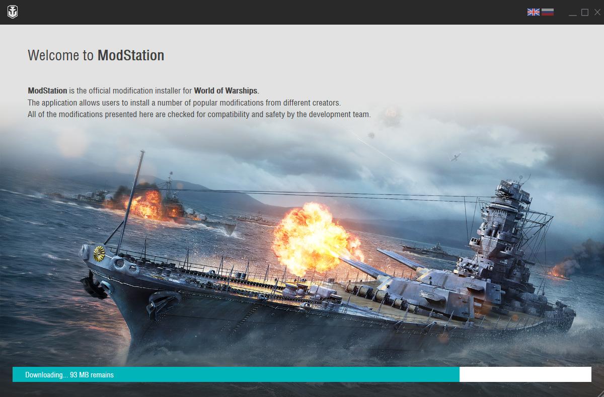 ModStation | World of Warships