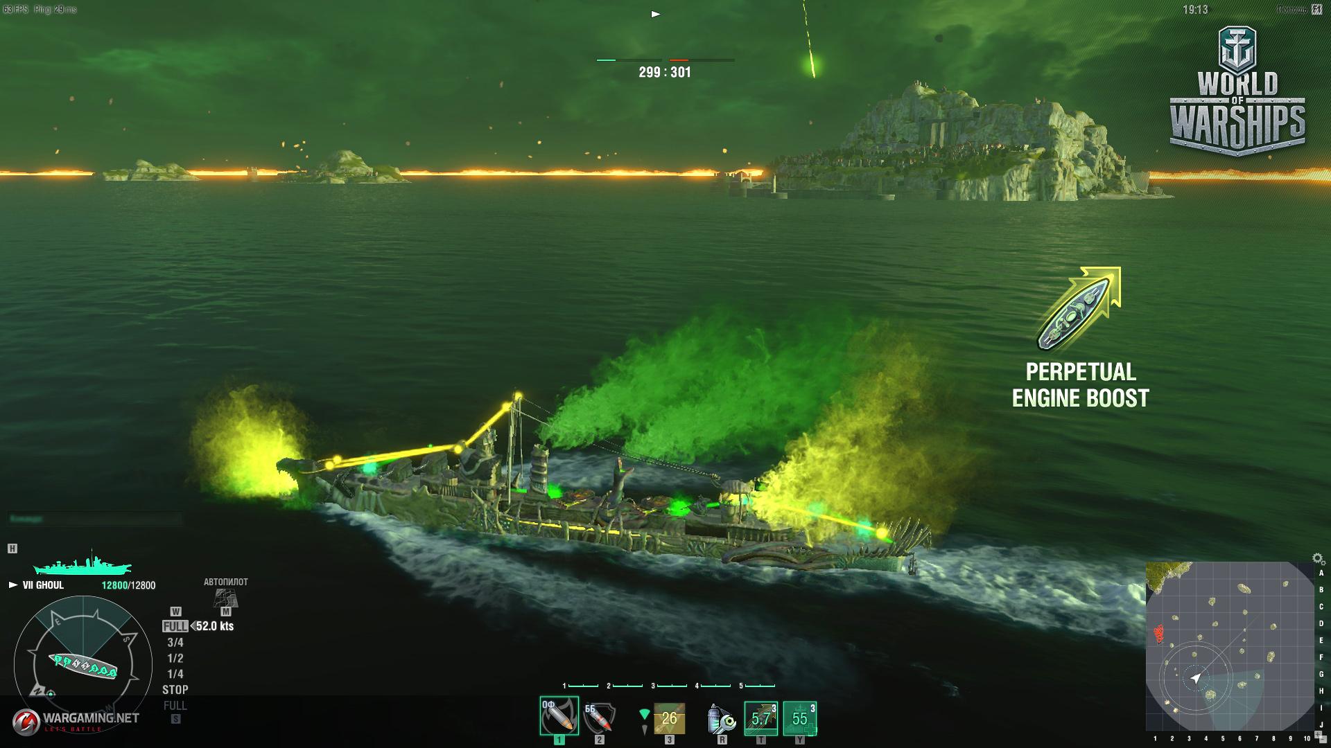 Twilight Battle: More Ships! | World of Warships