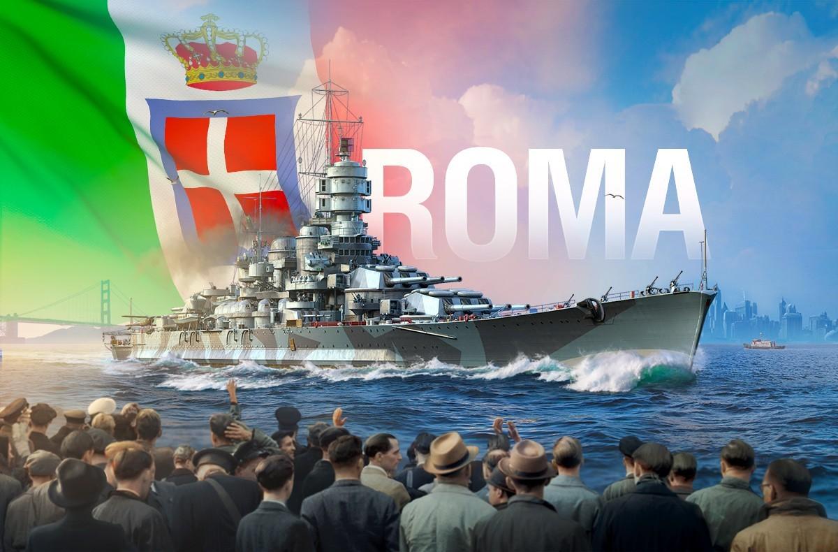 Armada: Roma