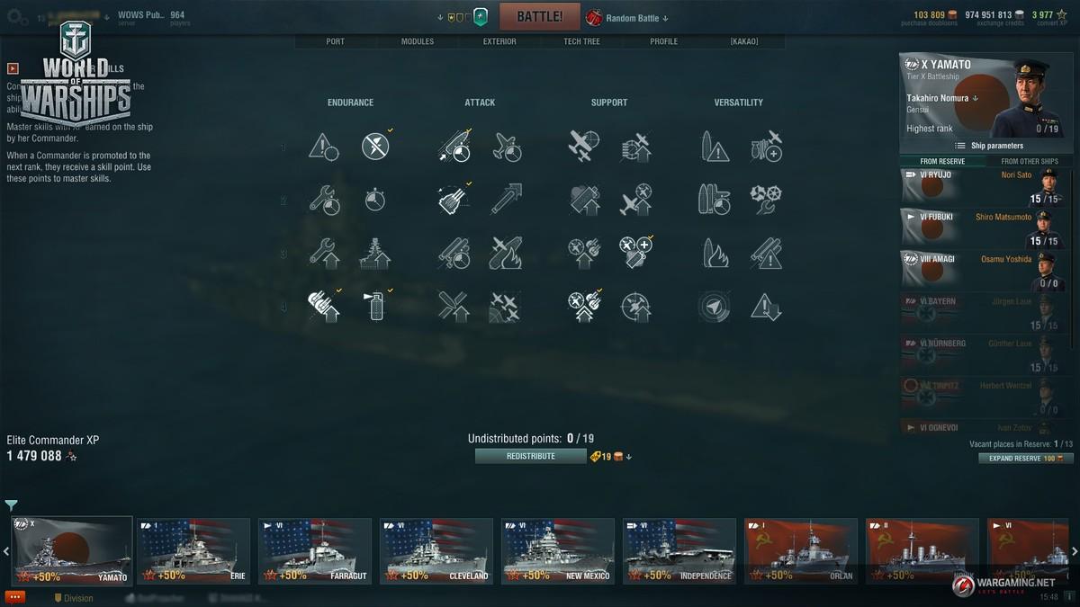 commander skills