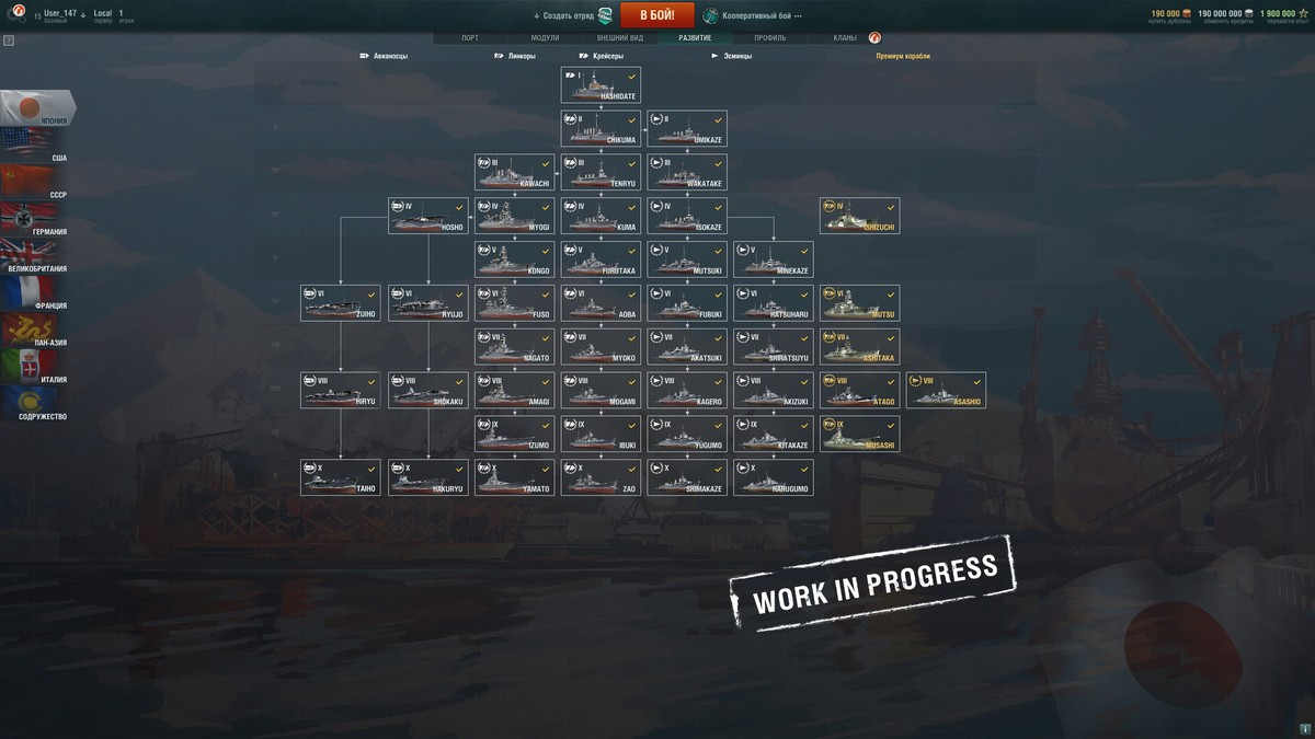 Aircraft Carrier: Changes to Tech Trees, Upgrades and Commander