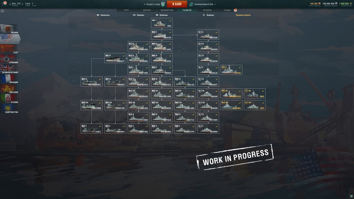 Aircraft Carrier: Changes to Tech Trees, Upgrades and