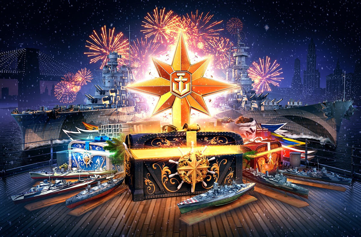 World Of Warships Christmas Containers 2021 New Year Gifts And Rewards Your One Stop Guide World Of Warships