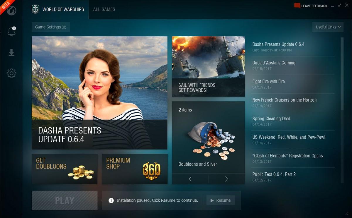 Wargaming net Game Center - Updates | World of Warships